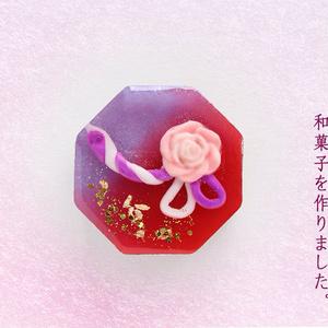 〔完全受注生産〕刀剣男子×和菓子 歌仙兼定 練りきり風アクセサリー