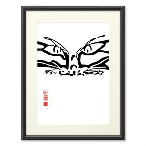 猫 268 ※版画効果・縦・ブラック