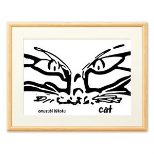 猫 268 ※版画効果・横・ナチュラル