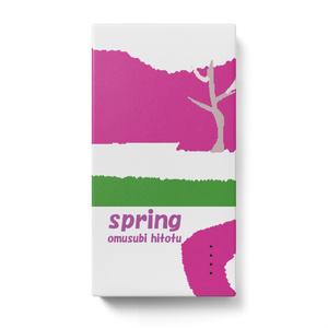 春ぉ待つ 60 ※桜・縦