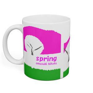 春ぉ待つ 60 ※桜・三連