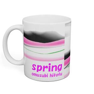 春ぉ待つ 55 ※桜・三連
