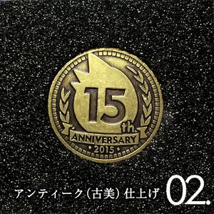 うにゅう(偽春菜) 15周年記念メダル