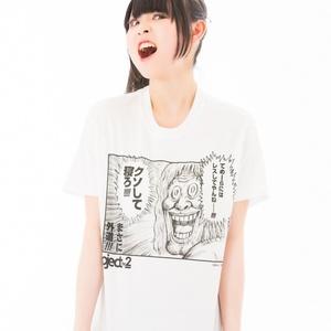 Idol Tshirt Project てめーらにはレスしてやんねー!!! Tシャツ 白