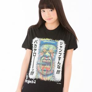 Idol Tshirt Project ジャンプすんな!!! Tシャツ 黒