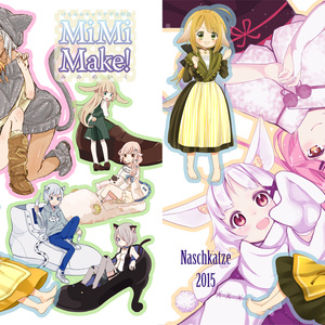 【books】『MiMi Make!』