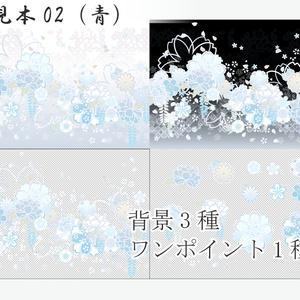和柄素材 華01 【PNG画像/ベクター/PDF】