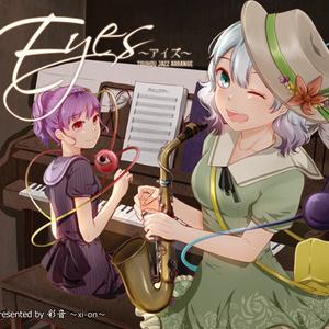 【JAZZ】Eyes -アイズ-【CD】