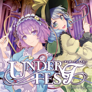 【オーケストラ】UNDER FEST -アンダー・フェスト-【CD】