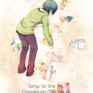 Songs for the Art -Compilation Mini Album-