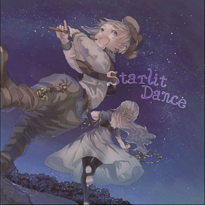 Starlit Dance