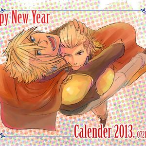 【FF零式】2013カレンダー