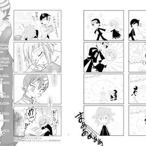 【既刊セット】「ウサタマ」K&M