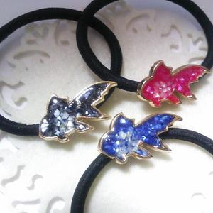 小さな金魚のヘアゴム(お好きなお色をお選び下さい