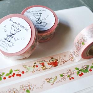 Sakura Sparkling(Pink) masking tape