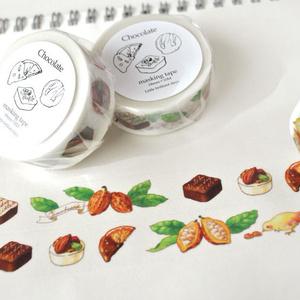 Chocolate masking tape(white)