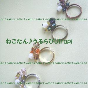 flower1-RI -(1,2,3,4)商品番号は手前からの順番です♪