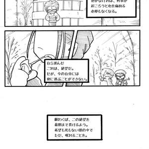 アオヤマワークス Vol.14