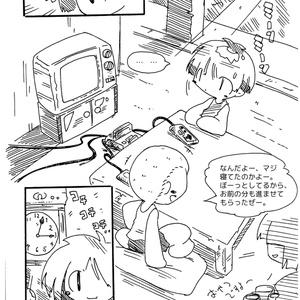 アオヤマワークス Vol.15