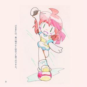 日常(となり)のスク水さん ダウンロード版