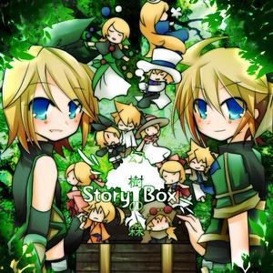 StoryBox -幻樹の森-(あんしんBOOTHパック)