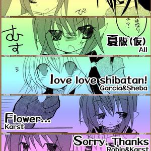 ターコイズ・ブルー + Flower