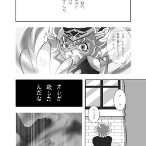 El jardín secreto KHM68a ※おまけ付き