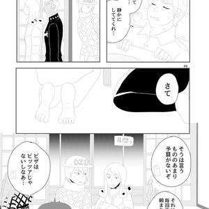 【値下げ】吉良さんが風邪!!!?〜カレーをつくろう〜
