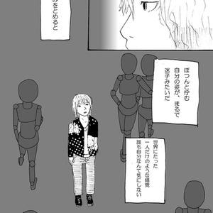 【値下げ】ヨル