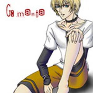ガレリアンズアンソロジー『 G:mania』