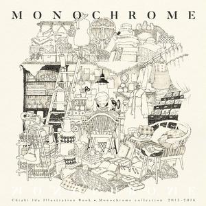 作品集「MONOCHROME」