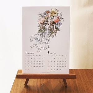カレンダー(2018年4月始まり)