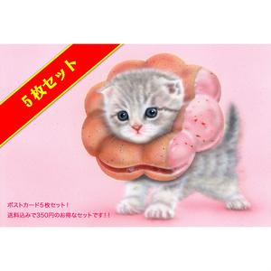 【印刷物】ポストカード:大人気!5枚セット(他の絵柄も選べる350円:送料込み!)