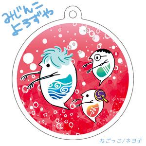 【 銀魂 】 万事屋アクリルキーホルダー 【 アクキー 】