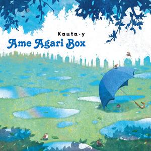 Ame Agari Box 歌詞 (無料)