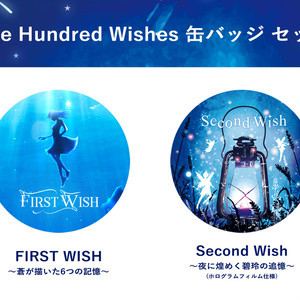One Hundred Wishes缶バッジ2個セット