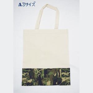 ドット絵爬虫類迷彩のバッグ(お買い得品!)