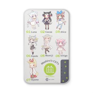 ましろさん家の猫達【デフォルメ】 モバイルバッテリー