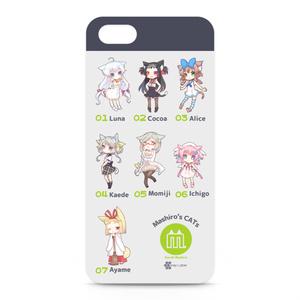 ましろさん家の猫達【デフォルメ】 iPhoneケース
