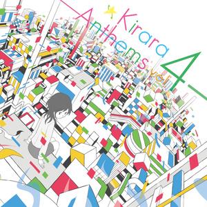 Kirara Anthems vol.4