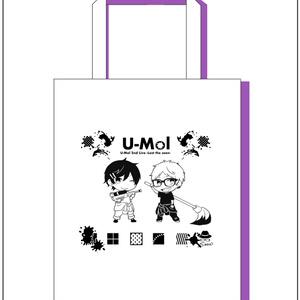 U-Mol~2nd live~オリジナルトートバッグ