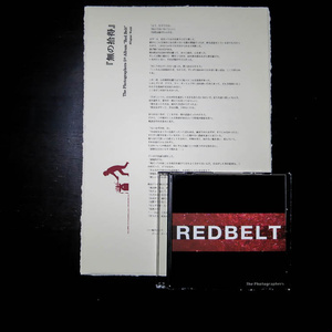 Red Belt [CD/全文章手漉き用紙印刷]