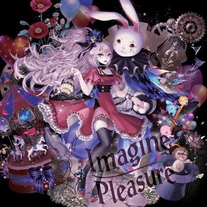 Imagine Pleasure