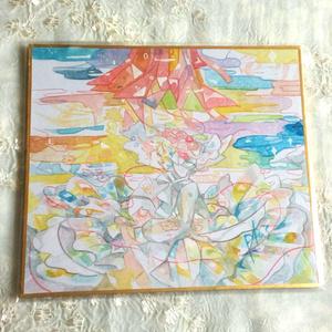 色紙原画「星に願いを」
