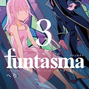 funtasma3