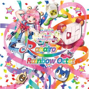 Ranairo Rainbow Octet【あんしんBoothパック】
