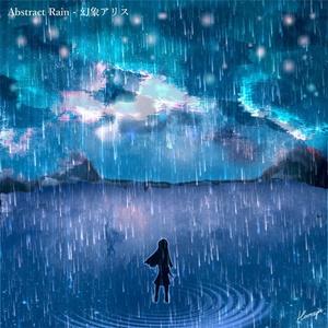 Abstract Rain [女性Voゴシックメタル]