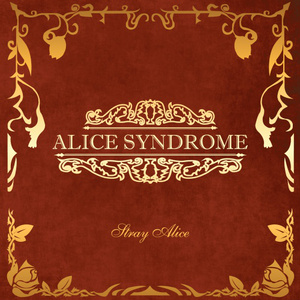 Alice Syndrome - EP (無料版)