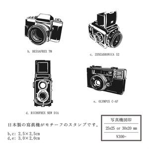 写真機図印