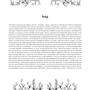 hug 組見本セット